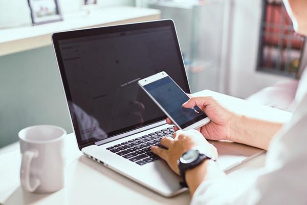 用手机发送短信验证码收费吗(手机验证码短信平台一条短信多少钱)
